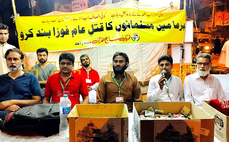 منہاج ویلفیئر فاونڈیشن حیدرآباد نے روہنگیا مسلمانوں کے لیے امدادی رقم برما بھجوا دی