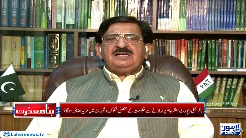 Khurram Nawaz Gandapur in Bina Mazraat on Lahore News - 21st September 2017