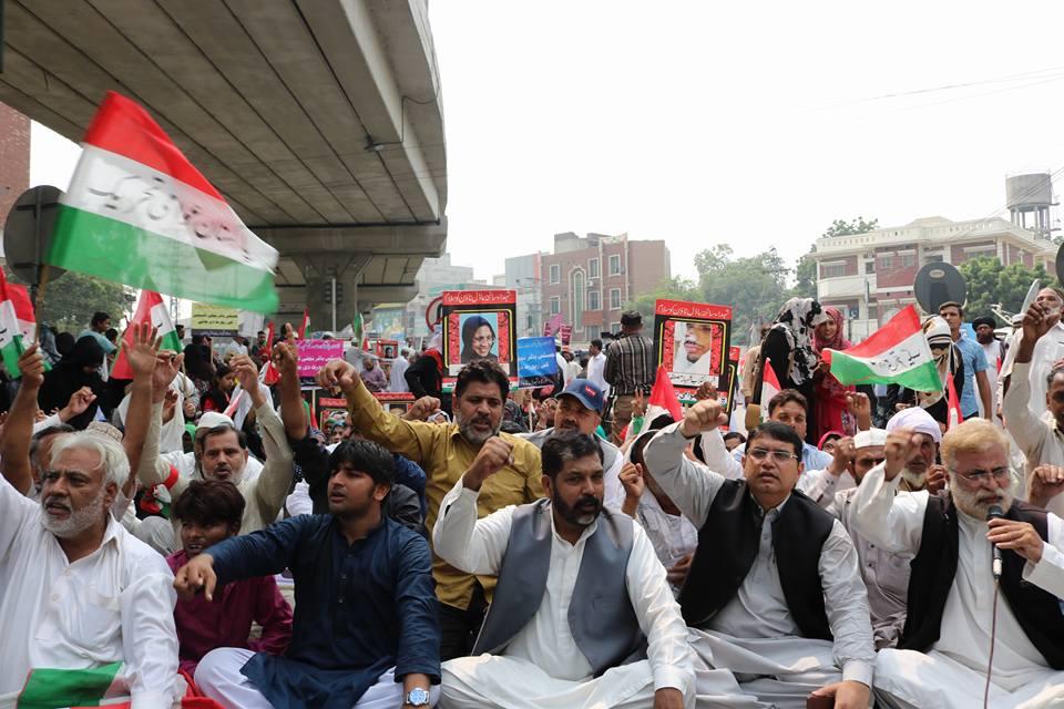 PAT workers stage sit-in outside Civil Secretariat