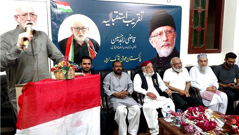 عوامی تحریک کے نو منتخب مرکزی صدر قاضی زاہد حسین کے اعزاز میں استقبالیہ تقریب