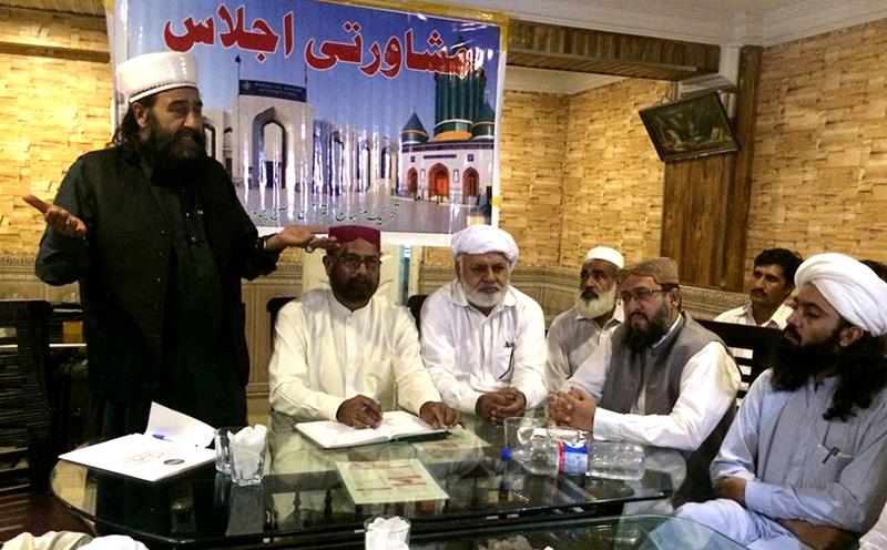 منہاج القرآن اور عوامی تحریک پشاور کا مشترکہ اجلاس