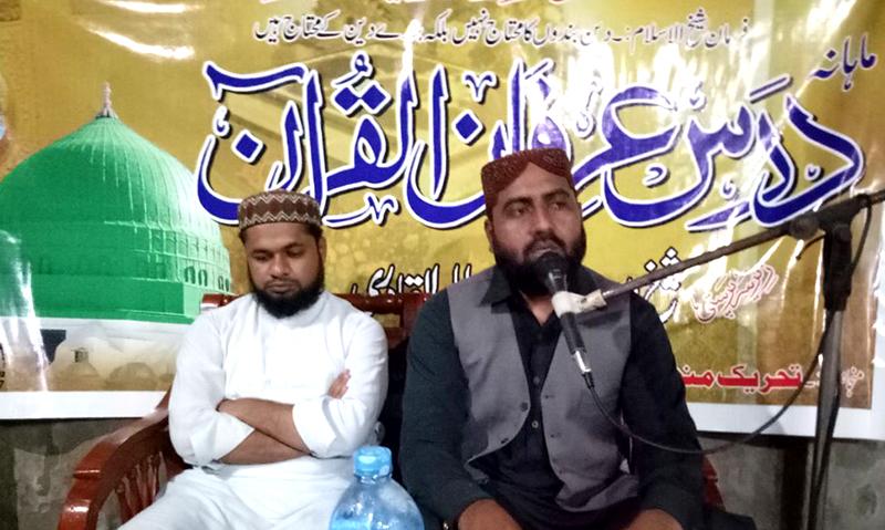 لودہراں: علامہ غضنفر حسنین قادری کا درس قرآن