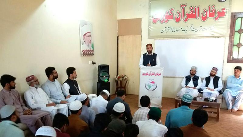 کراچی: عرفان القرآن کورس برائے معلمین کا افتتاح
