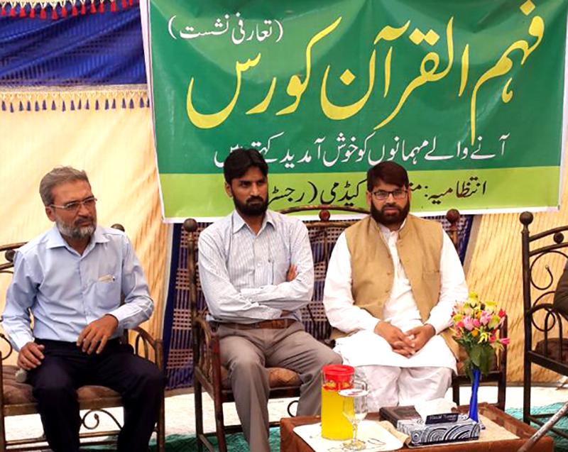 کراچی: MES کراچی کے اسکولز میں عرفان القرآن کورس کی تعارفی کلاسز