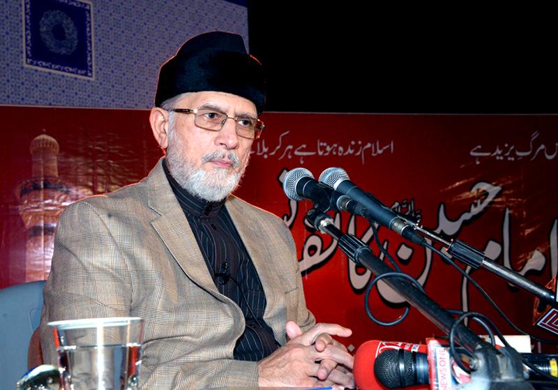 یزید نے اپنی سیاسی، مالی، اخلاقی کرپشن کو ریاستی دہشتگردی کے ذریعے تحفظ دیا: ڈاکٹر طاہرالقادری