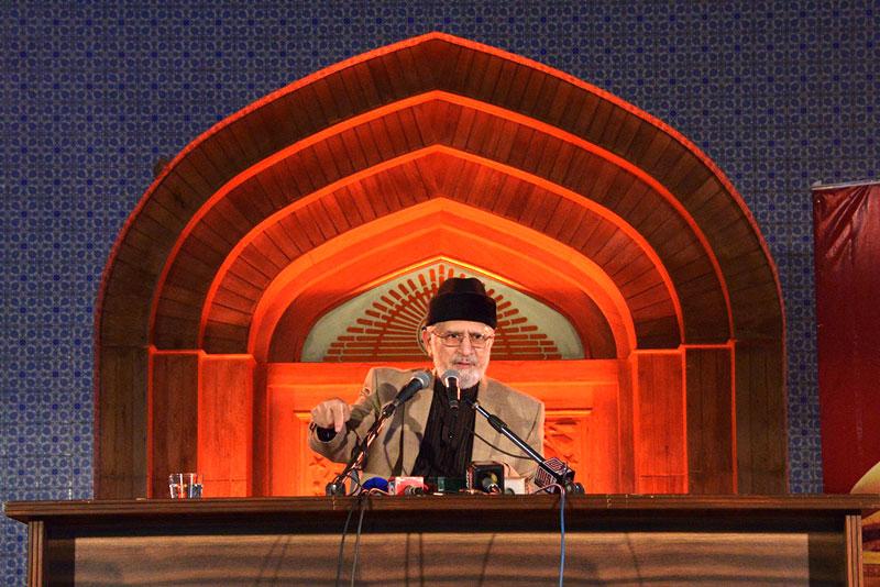 Dr Tahir-ul-Qadri addresses 'Shahadat e Imam-e-Husayn (A.S) Conference'