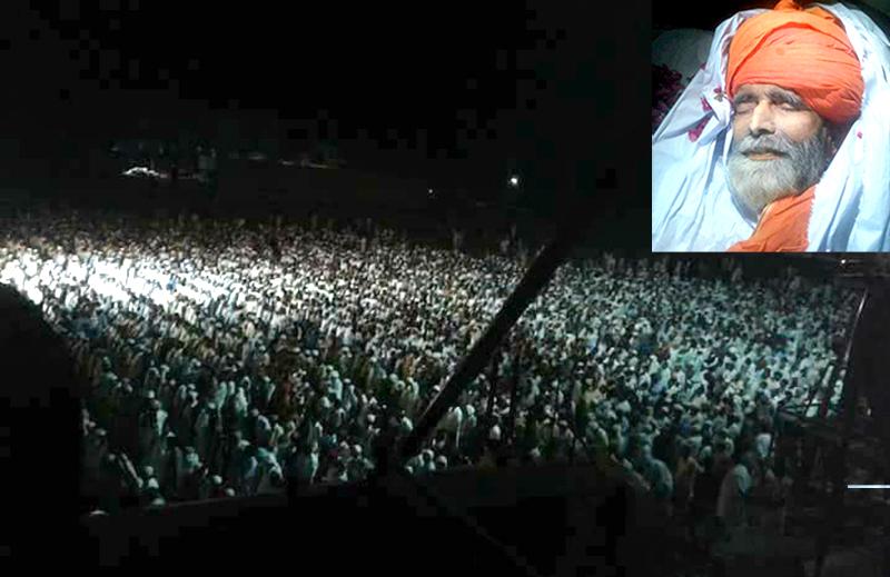 منہاج القرآن خوشاب کے سرپرست پیر اصغر علی شاہ گیلانی کے  انتقال پر شیخ الاسلام ڈاکٹر محمد طاہرالقادری کی تعزیت
