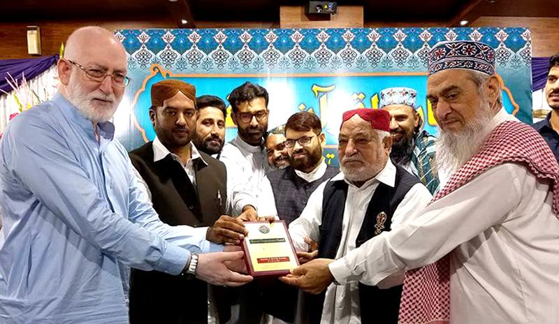 کراچی: تحریک منہاج القرآن کی عرفان القرآن کانفرنس