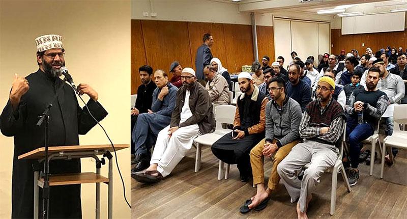 آسٹریلیا: منہاج القرآن انٹرنیشنل کے زیراہتمام شہادت امام حسین علیہ السلام کانفرنس