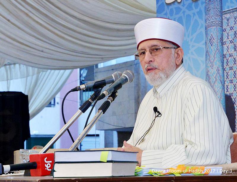 نشست اول: سہ دورہ علوم الحدیث - خطاب حجۃ المحدثین شیخ الاسلام ڈاکٹر محمد طاہرالقادری
