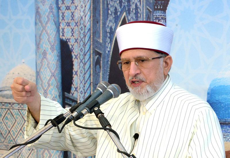 نشست دوم: سہ روزہ دورہ علوم الحدیث - خطاب حجۃ المحدثین شیخ الاسلام ڈاکٹر محمد طاہرالقادری