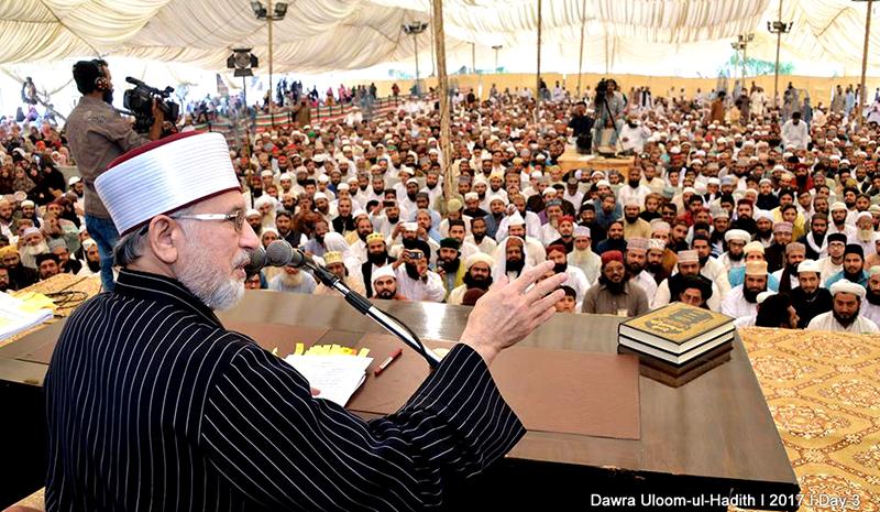 شیخ الاسلام ڈاکٹر محمد طاہرالقادری کا سہ روزہ علوم الحدیث کانفرنس میں علماء و مشائخ سے خطاب
