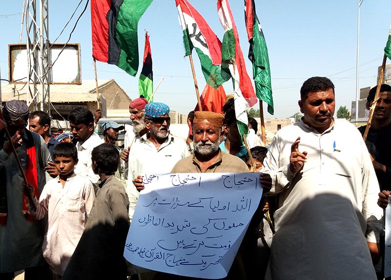 بلوچستان: تحریک منہاج القرآن ضلع صحبت پور کی ریلی