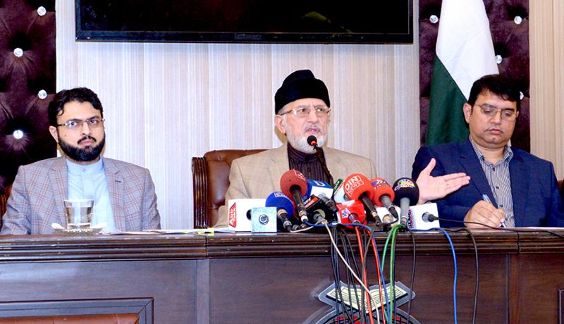 Nawaz Sharif is far more dangerous than Altaf Hussain: Dr Tahir-ul-Qadri