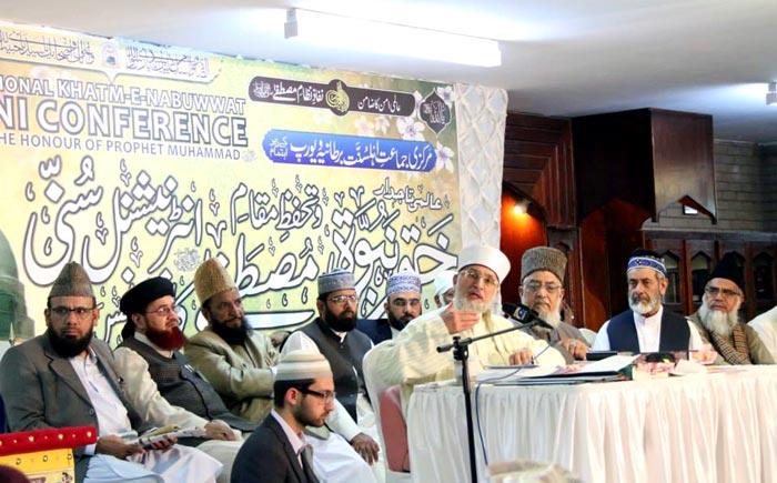 Dr Tahir-ul-Qadri urges Muslims to forge unity at Khatm-e-Nabuwwat Conference UK