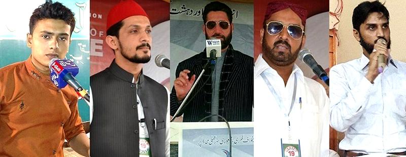 کراچی: اورنگی ٹاون 9 میں یوتھ کنونشن