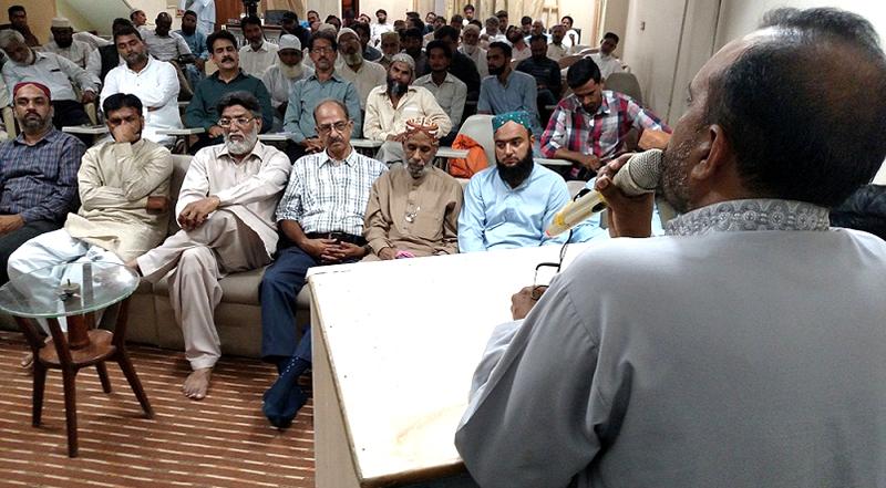 کراچی: گلشن اقبال میں PAT کا کنونشن