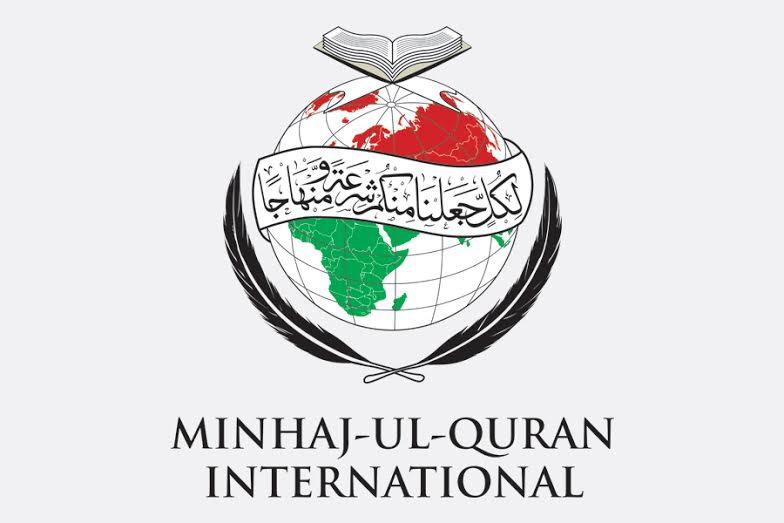 جماعت اسلامی اور مسلم لیگ ق یوتھ کے مرکزی صدور کی منہاج القرآن کے 38 ویں یوم تاسیس پر مبارکباد