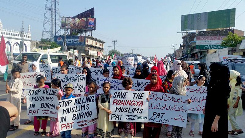 عوامی تحریک ویمن ونگ جہلم کا روہنگیا مسلمانوں کے لیے احتجاج