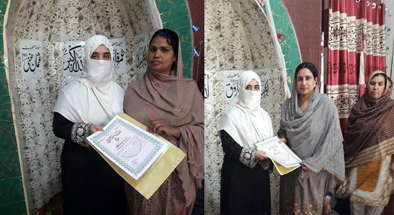 جہلم: منہاج القرآن ویمن لیگ کوٹلہ فقیر کی محفل نعت
