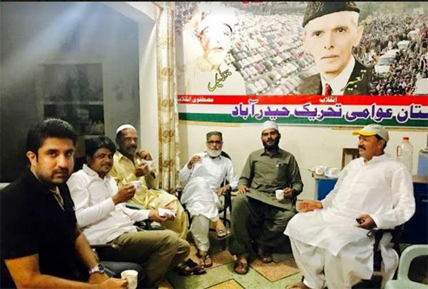 منہاج القرآن حیدرآباد کے عہدیداروں کا مشاورتی اجلاس