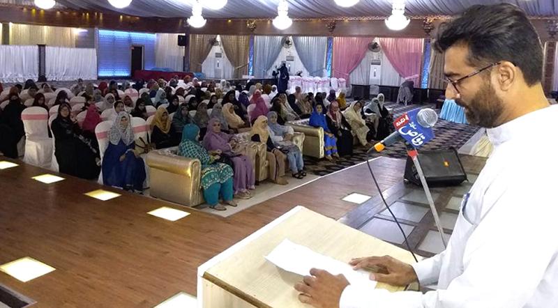 کراچی: 38 ویں یوم تاسیس پر ''یوم تجدید عہد وفا کا نفرنس''