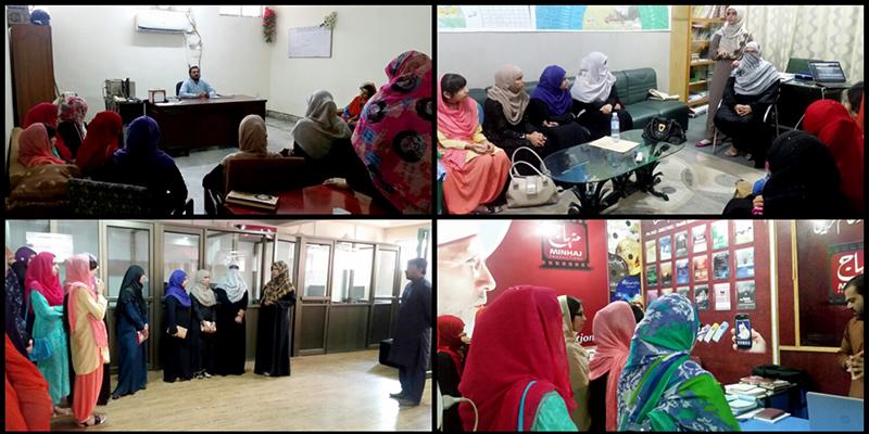 ویمن لیگ جہلم کی تحصیلی ٹیم کا مرکزی سیکرٹریٹ کا وزٹ