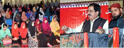 منہاج یونیورسٹی لاہور میں ''شہادت امام حسین علیہ السلام کانفرنس''