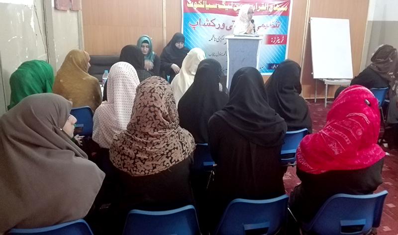 سیالکوٹ: منہاج القرآن ویمن لیگ کی تنظیم نو و ٹریننگ ورکشاپ