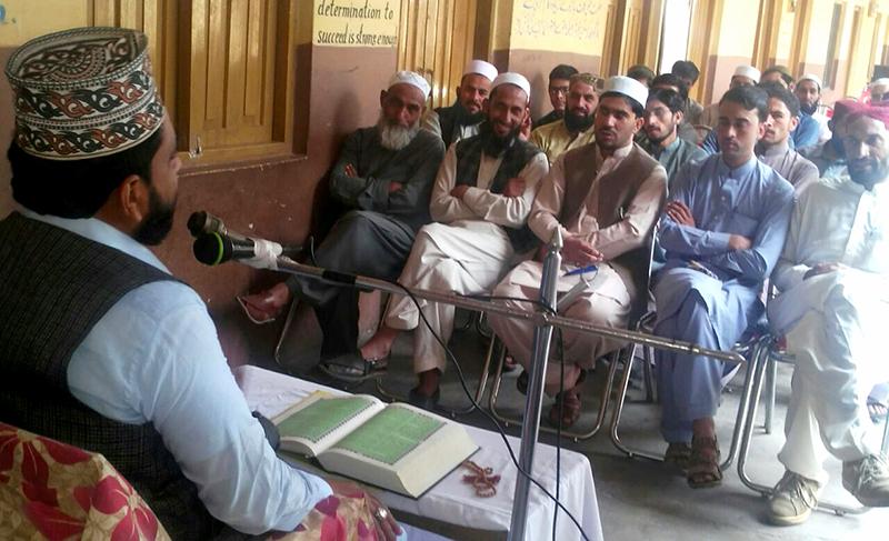 کوئٹہ: تحصیل اوگی کا ماہانہ درسِ عرفان