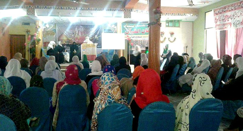 جہلم: دینہ میں عرفان القرآن کورس کی اختتامی تقریب