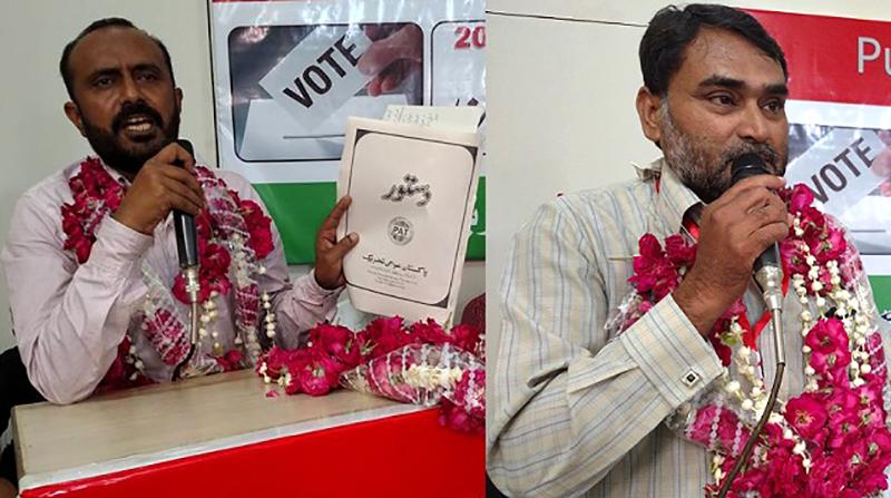 کراچی: پاکستان عوامی تحریک سندھ کے انٹرا پارٹی الیکشن