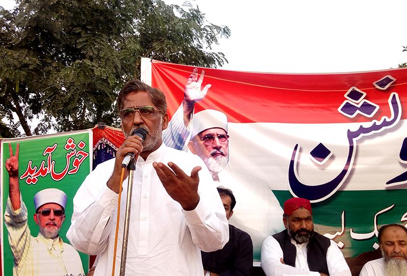 پاکستان عوامی تحریک لیہ کا ورکرز کنونشن