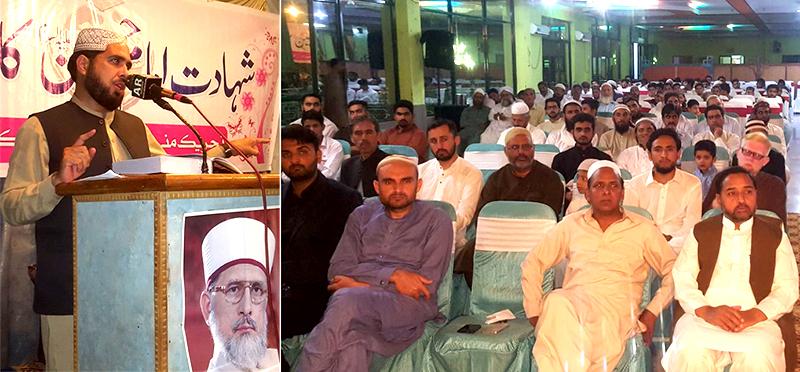میرپور آزاد کشمیر میں شہادت امام حسین علیہ السلام کانفرنس