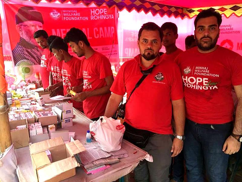 منہاج ویلفیئر فاؤنڈیشن کا روہنگیا مسلمانوں کے لیے میڈیکل کیمپ