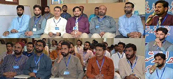 کراچی: یوتھ لیڈر شپ ٹریننگ ورکشاپ