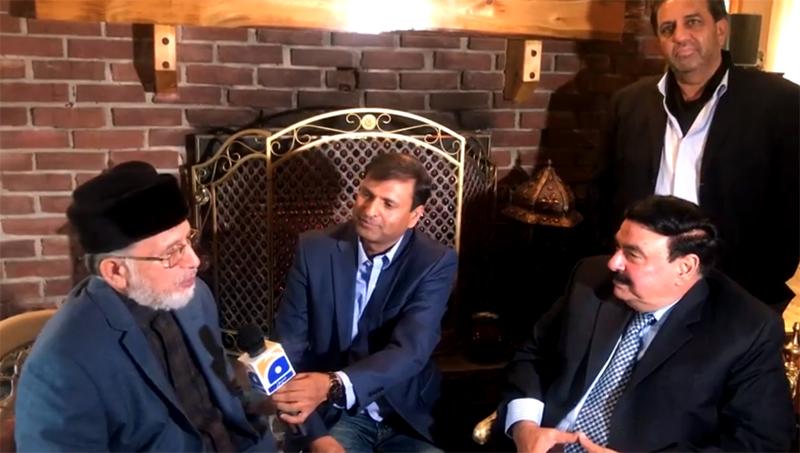 Interview of Dr Tahir-ul-Qadri & Sheikh Rasheed Ahmad with Badar Munir Chaudhary on Geo News in Toronto, Canada