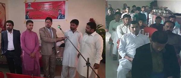 یوتھ لیگ شمالی پنجاب کے زونل ذمہ داران کا تنظیمی وزٹ