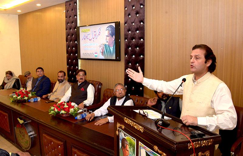 PAT seminar pays tributes to Allama Iqbal