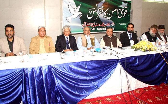 قومی امن کانفرنس، مشترکہ اعلامیہ کی منظوری