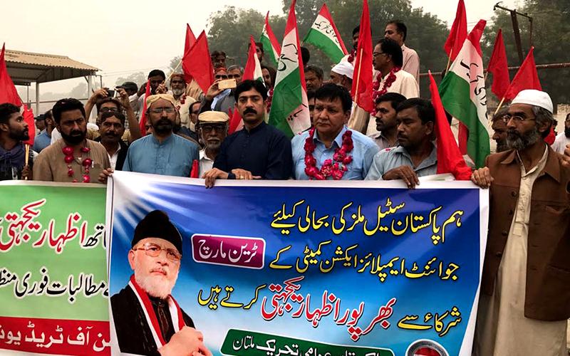 عوامی تحریک ملتان کا اسٹیل ملز ایمپلائز یونین کے ٹرین مارچ کا استقبال