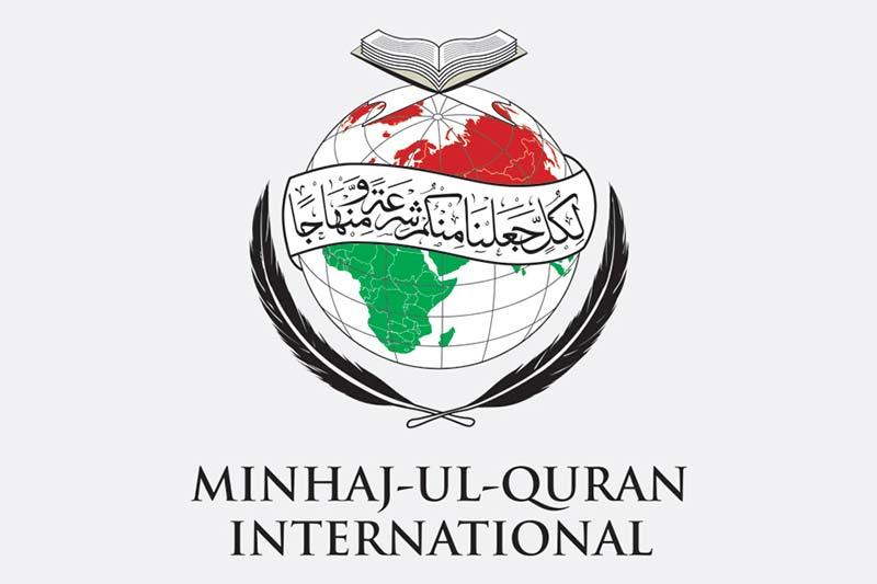 یاسر ارشاد تحریک منہاج القرآن ضلع ملتان کے صدر منتخب