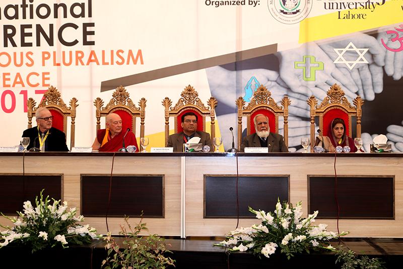 منہاج یونیورسٹی لاہور میں دو روزہ عالمی امن کانفرنس