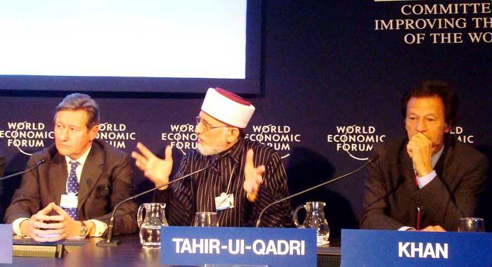 ورلڈ اکنامک فورم میں ڈاکٹر طاہرالقادری کا خطاب