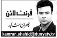 Nafs-e-Mutmainna By Kamran Shahid (Daily Dunya)