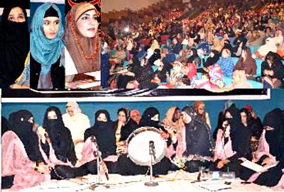 ملتان: منہاج القرآن ویمن لیگ کی سالانہ سیدہ زینب علیھاالسلام کانفرنس