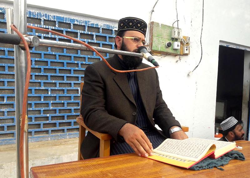 فاضل پور: پی پی حلقہ 248 میں علامہ احسان رضوی کا درس عرفان القرآن