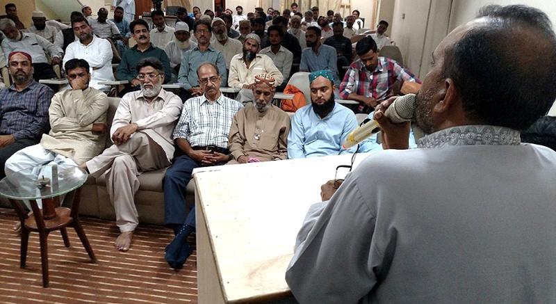 کراچی: عوامی تحریک بلدیہ ٹاون کا اجلاس