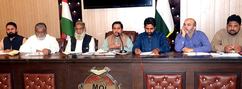 تحریک منہاج القرآن لاہور کی ایگزیکٹو کونسل کا اجلاس، ضلعی رہنماؤں کی شرکت
