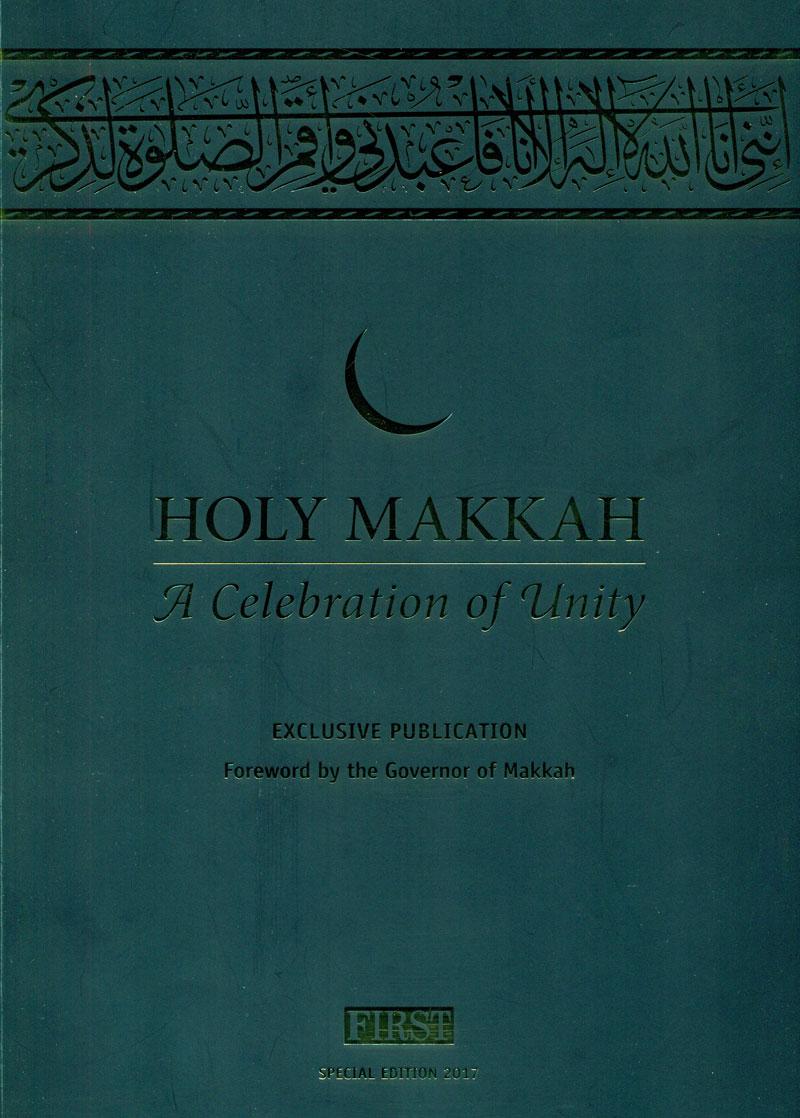 Birthplace of a Knowledge Revolution [Holy Makkah: A Celebration of Unity]